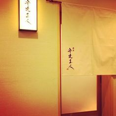 """""""Adachi Naoto"""" 7-6-5 Ginza Chuo Japan Online booking is available on our app #PocketConcierge #JapaneseRestaurants#TokyoFoods#Foods#LuxuryDinner#JapaneseRestaurants#foodie#Kaiseki#Beautiful#Japanese#Ginza #ポケットコンシェルジュ#銀座#ディナー#東京#懐石#和食 #东京餐#美味#豪华餐#不错餐 by pocketconcierge_official"""