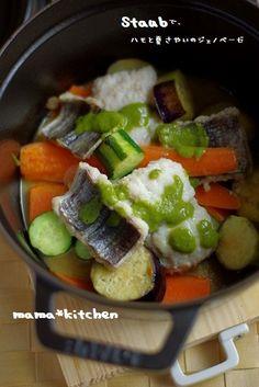 ストウブ】 鱧と夏野菜のジェノベーゼ | 美肌レシピ