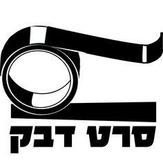 Graphic Design Studios, Logos, Logo