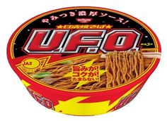 Japanese Instant Panfried Noodles UFO 45oz12cups nissin Yakisoba Ufo 129g12cups by Nissin *** You can get additional details at the image link.Note:It is affiliate link to Amazon. #lasvega