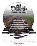 Veranstaltungsreihe ZUR ERINNERUNG AN DIE DEPORTATION UND ERMORDUNG DER BERLINER JUDEN im Berliner Ensemble