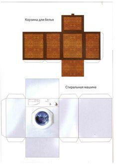 Washing machine and wicker basket in paper