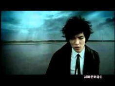 蕭敬騰 - 收藏【官方完整版 Official Music Video】