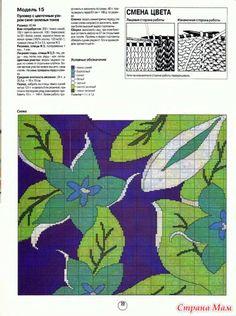 Жаккардовые модели (часть3) - Вязание - Страна Мам