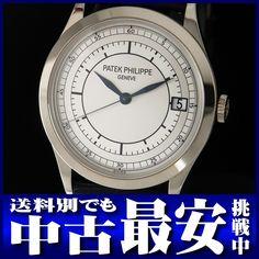 パテックフィリップ『カラトラバ』5296G-001 メンズ WG/革 自動巻き 6ヶ月保証【高画質】【中古】b01w/02s/h08 A【楽天市場】