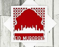 Eid Mubarak Card, Ramadan Mubarak, Square Website, Muslim Celebrations, Eid Greeting Cards, Wedding Day Cards, Eid Greetings, Engagement Cards, White Envelopes
