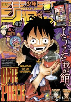 One Piece Chapter 764 - mangasee.me