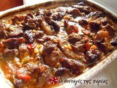 Greek Cooking, Fun Cooking, Oven Baked Pork Ribs, Cookbook Recipes, Cooking Recipes, Bon Appetit, Greek Dishes, Greek Recipes, Winter Food