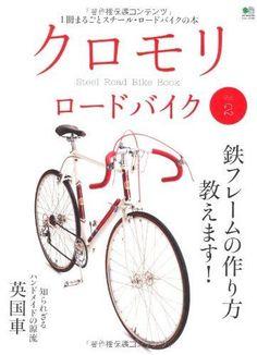 Chromium steel road bike photo guide book custom bike