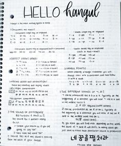 Korean Language 543246773794794098 - ~ Here are some hangul notes from when I started learning, some of you have asked me to send them to you, so I figured I should post them Those notes are from the Korean from zero… Source by comateen Korean Words Learning, Korean Language Learning, Learning Korean For Beginners, Korean Phrases, Korean Quotes, Japanese Phrases, Language Study, Learn A New Language, German Language