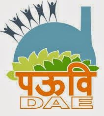 Sarkari Naukri Samachar: DAE Recruitment 2014 - Junior Purchase Assistants ...