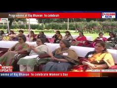 Programme at Raj Bhavan  to celebrate Women's Day