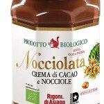 Muffin alla Crema di Cacao e Nocciole Rigoni di Asiago @rigonidiasiago
