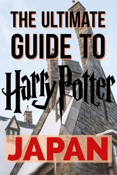 EVERYTHING you need to know about traveling to Harry Potter World Japan. Helpful Osaka, Japan travel tips, travel costs, and how to get there on, http://www.thepassportlifestyle.com/a-review-of-the-wizarding-world-of-harry-potter-osaka-japan/