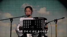 North Korean and South Korean Christians Join in Christmas Worship (HD) ...