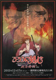 [2011.12][MOV][浪客剑心:新京都篇-前篇-焰之狱][Rurouni.Kenshin.New.Kyoto.Arc.Part.1.Cage.of.Flames]