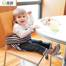 Bebê cinto equipado cadeira de jantar portátil do bebê cinto de segurança para crianças cinto equipado equipado cinto cadeira(China (Mainland))