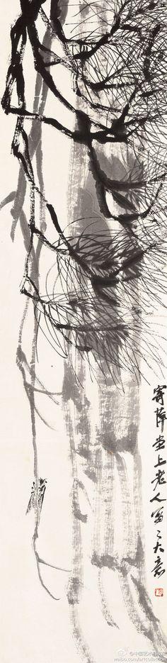 齊白石 -《松蝉》                                   立轴,设色纸本,130.6×33cm。 此画构图极为讲究,淡墨的松树干,顶天立地;较重墨色描画的松树枝,从左上方斜插而下;再以凝重的焦墨写出细如毫发而又秀劲多姿的松针;淡赭墨写就的孤蝉,紧紧地抓着一根光秃秃的松枝,与右侧的重墨题字,遥相呼应,可谓别有怀抱。