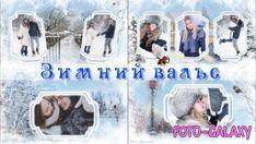 Проект для ProShow Producer - Зимний вальс