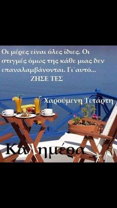 Outdoor Furniture Sets, Outdoor Decor, Picnic Table, Good Morning, Home Decor, Buen Dia, Decoration Home, Bonjour, Room Decor