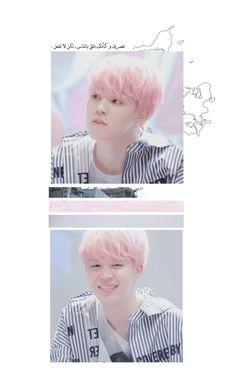 """""""ᴊɪᴍɪɴ ⎰ 朴志珉"""" by pyokki ❤ liked on Polyvore featuring FRUIT, littleoness and kikisboys"""