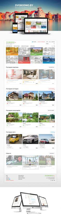 Сайт аренды недвижимости и авто. Разработан веб-студией WebModern.