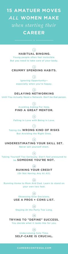 15 mistakes you *don't* want to make at work! | CareerContessa.com
