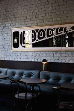 Poodle Bar & Bistro in Melbourne by Bergman & Co | Yellowtrace Stained Brick, Melbourne Bars, Dining Booth, Open Hotel, Checkerboard Floor, Private Dining Room, Victorian Terrace, Hospitality Design, Wall Spaces