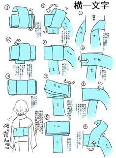 tanuki☼kimono — Step by step musubi knots charts by. Japanese Outfits, Japanese Fashion, Japanese Geisha, Yukata, Mega Anime, Japan Architecture, Kimono Design, Kimono Pattern, Drawing Clothes