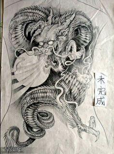 Wuhan loja de tatuagem para recomendar um padrão de tatuagem manuscrito dragão dominador