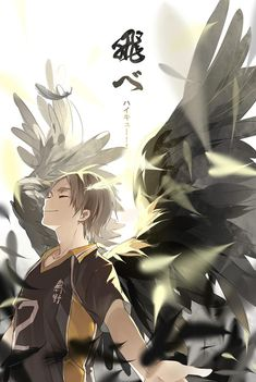 Sugawara Koushi, beautiful wings of Karasuno- Haikyuu! Kagehina, Sugawara Haikyuu, Manga Haikyuu, Daisuga, Nishinoya, Haikyuu Fanart, Kuroken, Bokuto Koutarou, Bokuaka
