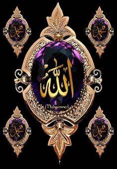Islamic Wallpaper Hd, Mecca Wallpaper, Allah Wallpaper, Love Wallpaper, Best Islamic Images, Islamic Pictures, Allah Calligraphy, Islamic Art Calligraphy, Kaligrafi Allah