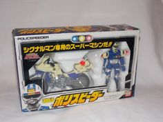 Power Rangers Turbo Carranger Police Patrol Speeder Bike SIGNALMAN 1996 BANDAI  #Bandai