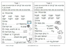 1st Grade Worksheets, Kindergarten Worksheets, Afrikaans Language, Learning Support, Teachers Aide, High School Students, Sight Words, Kids Education, Reading Comprehension
