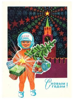 N. Kolesnikov, Happy New Year! USSR postcard, 1972, 10 x 15