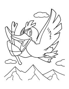 Free Pokemon Coloring Page Pages 129 Printable