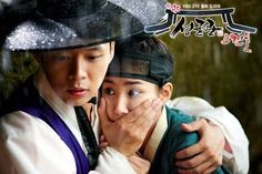Photo of Sungkyunkwan Scandal photos for fans of Sungkyunkwan Scandal 17675313 Sungkyunkwan Scandal, Kpop, Jaejoong, Paros, Tvxq, Drama Movies, Korean Actors, Korean Dramas, Kdrama