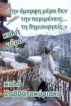 Winter, Winter Time, Winter Fashion