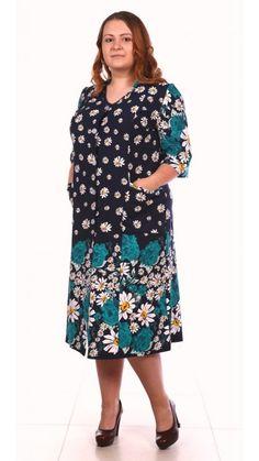 Длинный хлопчатобумажный женский халат большого размера (62 - 84) с рукавом длиннее локтя | pravtorg.ru Dresses With Sleeves, Long Sleeve, Casual, Fashion, Moda, Sleeve Dresses, Long Dress Patterns, Fashion Styles, Fashion Illustrations