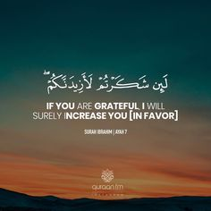 """""""If you are grateful, I will surely increase you [in favor]"""" - [Surah Ibrahim Islamic Inspirational Quotes, Religious Quotes, Islamic Quotes, Quran Arabic, Islam Quran, Quran Verses, Quran Quotes, Quran Wallpaper, Quran Book"""