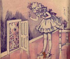 alicia en el pais de las maravillas un arte que jamas se olvidara  no estoy loca, mi imaginacion es diferente a la tuya