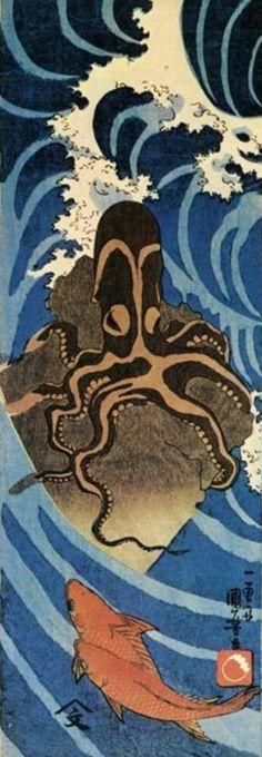 Untitled 1837 by Japanese artist Utagawa Kuniyoshi Size: Chûtanzakuban (about 14 by Publisher: Tsujioka-ya Bunsuke. via Kuniyoshi Project Japanese Artwork, Japanese Painting, Japanese Prints, Cthulhu, Le Kraken, Samurai, Motif Art Deco, Octopus Art, Kuniyoshi