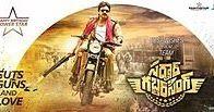Pawan Kalyan, Kajal Aggarwal Sardaar Gabbar Singh (2016) Telugu, Movie Star Cast & Crew - MT Wiki Providing Latest Sardaar Gabbar Singh film Story, Release Date, Poster, Actress, Actors, Songs list.