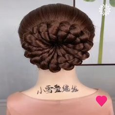 Three hairstyle ideas we can't get enough of. Hairstyle Ideas, Easy Hairstyles, Hair Streaks, Steven Universe, Halloween Crafts, Hair Styles, Tips, Accessories, Women