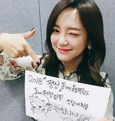 세정; sejeong ❥ GUGUDAN