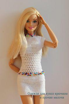 Die 251 Besten Bilder Von Barbie In 2018 Barbie Dress Crochet