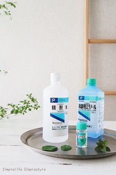 ハッカ油 Mouth Mask Design, Disinfectant Spray, Hand Sanitizer, Spray Bottle, Clean House, Housekeeping, Cleaning Supplies, Vodka Bottle, Essential Oils