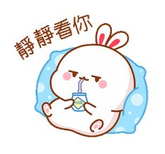 Lovely Tuji 2 Cute Bunny Cartoon, Cute Couple Cartoon, Cute Cartoon Pictures, Cute Love Cartoons, Funny Bunnies, Anime Kitten, Cute Love Gif, Kawaii Illustration, Anime Gifts