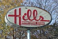 Hills Department Store was a Canton, Massachusetts, based discount department store chain. It was founded in 1957 in Youngstown, Ohio, and existed until 1999 when it was acquired by Ames. #TBT #Retail