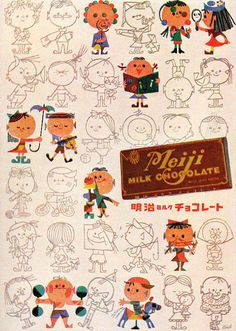 Japanese poster of Meiji Milk Chocolate, by Tadashi OHASHI, 1950s Japan